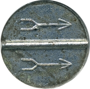 Token (2 arrows and 5 grooves) – obverse