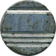 Token (2 arrows and 5 grooves) – reverse