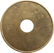 Car Wash Token - No name (Gleisdorf) – reverse
