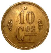 10 Centavos - M. J. Zamora (Santo Domingo, Heredia) – reverse