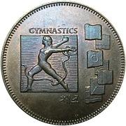 Token - Summer Olympic Games (Gymnastics) – reverse