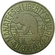 Token - Manatees at Liberty Square (Orlando, Florida) – obverse