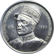 Switzerland Military General Series - Gen. Henri Guisan - WWII – obverse