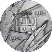 Token - 75th Anniversary of the Jungfraubahn – obverse