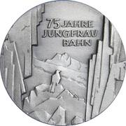 Token - 75th Anniversary of the Jungfraubahn – reverse