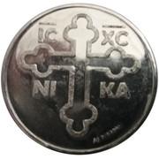 Token (Iesus Nazarenus) – reverse