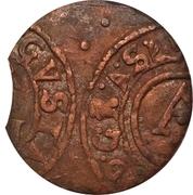 1 Solidus - Imitating Gustav II Adolf, 1621-1632 (Suceava counterfeit) – obverse