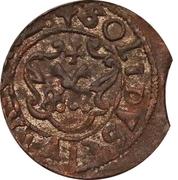 1 Solidus - Imitating Gustav II Adolf, 1621-1632 (Suceava counterfeit) – reverse