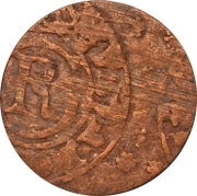 1 Solidus - Imitating Christina, 1632-1654 (Suceava counterfeit; type A) – obverse