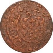 1 Solidus - Imitating Christina, 1632-1654 (Suceava counterfeit; type A) – reverse