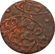 1 Solidus - Imitating Carl X Gustav, 1654-1660 (Suceava counterfeit; type 1) – reverse