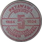 Wooden Nickel - Petawawa Civic Centre Days – reverse