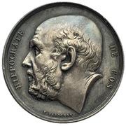 Token - Présence des jurys de l'assistance publique (Hippocrate) – obverse