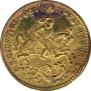 Token - S. Georgius (Equitum Patronus / In Tempestate Securitas; Kremnitz) – obverse