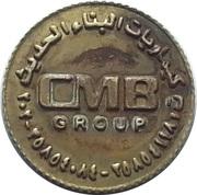 Token - CMB Group – obverse