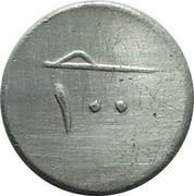 100 - Khalil Mamoun in Coppersmiths Area – reverse