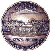 Kona Dollar (Kona Coast) – reverse