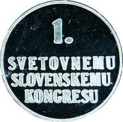 Token - 1st. Slovenian International Congress – obverse