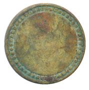 3 Cents - P. Hohenadel Jr. & Co. – reverse