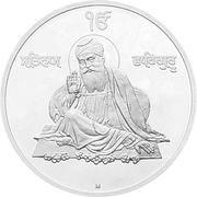 Token - Guru Nanak Dev Ji – reverse