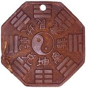 Charm Token - Taoist Bagua Amulet – obverse