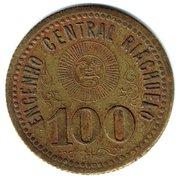 Plantation Token - E.C.R. Engenho Central Sergipe / Engenho Central Riachuelo – reverse