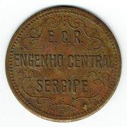 Plantation Token - E.C.R. Engenho Central Sergipe / Engenho Central Riachuelo – obverse