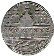 Religious token [Madinah Sharif with Kalimah] – obverse