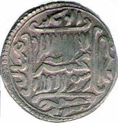 Religious token [Madinah Sharif with Kalimah] – reverse