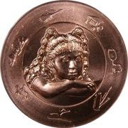 Medallion - National Children's Day – obverse