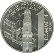 1 Dommetje - Utrecht (750th anniversary of the Cathedral) – reverse