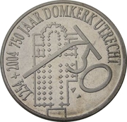 1 Dommetje - Utrecht (750th anniversary of the Cathedral) – obverse