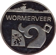 1 Zaanse Klop - Wormerveer (25th anniversary of Zaanstad) – obverse