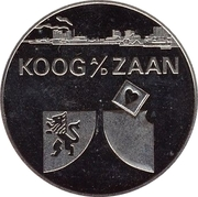1 Zaanse Klop - Koog a/d Zaan (25th anniversary of Zaanstad) – obverse