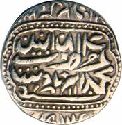 Akbar Temple Token – reverse