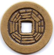 Charm Token (Eight Trigrams) – reverse