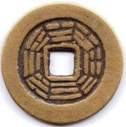 Charm Token (Eight Trigrams) – reverse