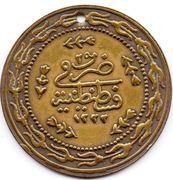 Token - Mahmud II – reverse