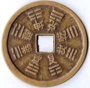 Charm Token (Bagua) – reverse