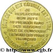 Module de 10 Centimes pour Philippe Duc d'Orleans 1909 – reverse
