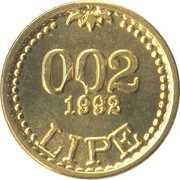 0.02 Lipe (Lipa Holding, Ljubljana Series) – reverse