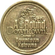 Parking Token - Kelowna Downtown – obverse