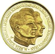 Token - Mohammad Reza Shah and Queen Farah Visit to Germany – obverse