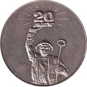Medal - Ukrainian Republican Committee of Trade Union of Workers of Metallurgical Industry – obverse