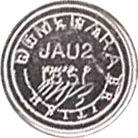 Token - Demerara Guiana 1851 – obverse
