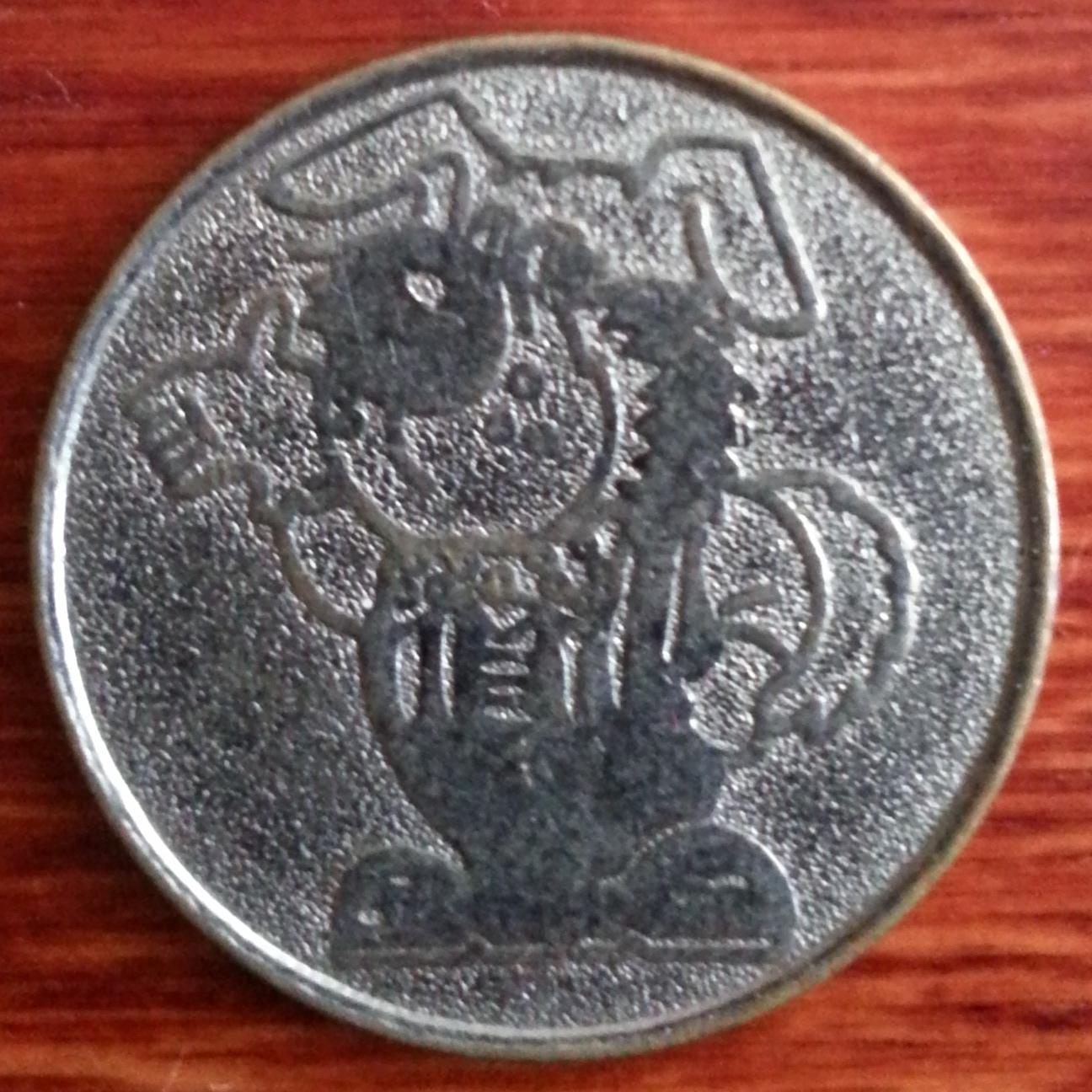 Slot token