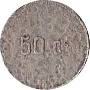 50 Centimes - HARANGER – reverse