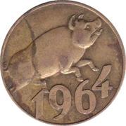 Lucky Token - Radenska 1964 – obverse