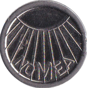 Vending Machine Token - Nomea – obverse