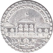Palacio Nacional de Belem – reverse